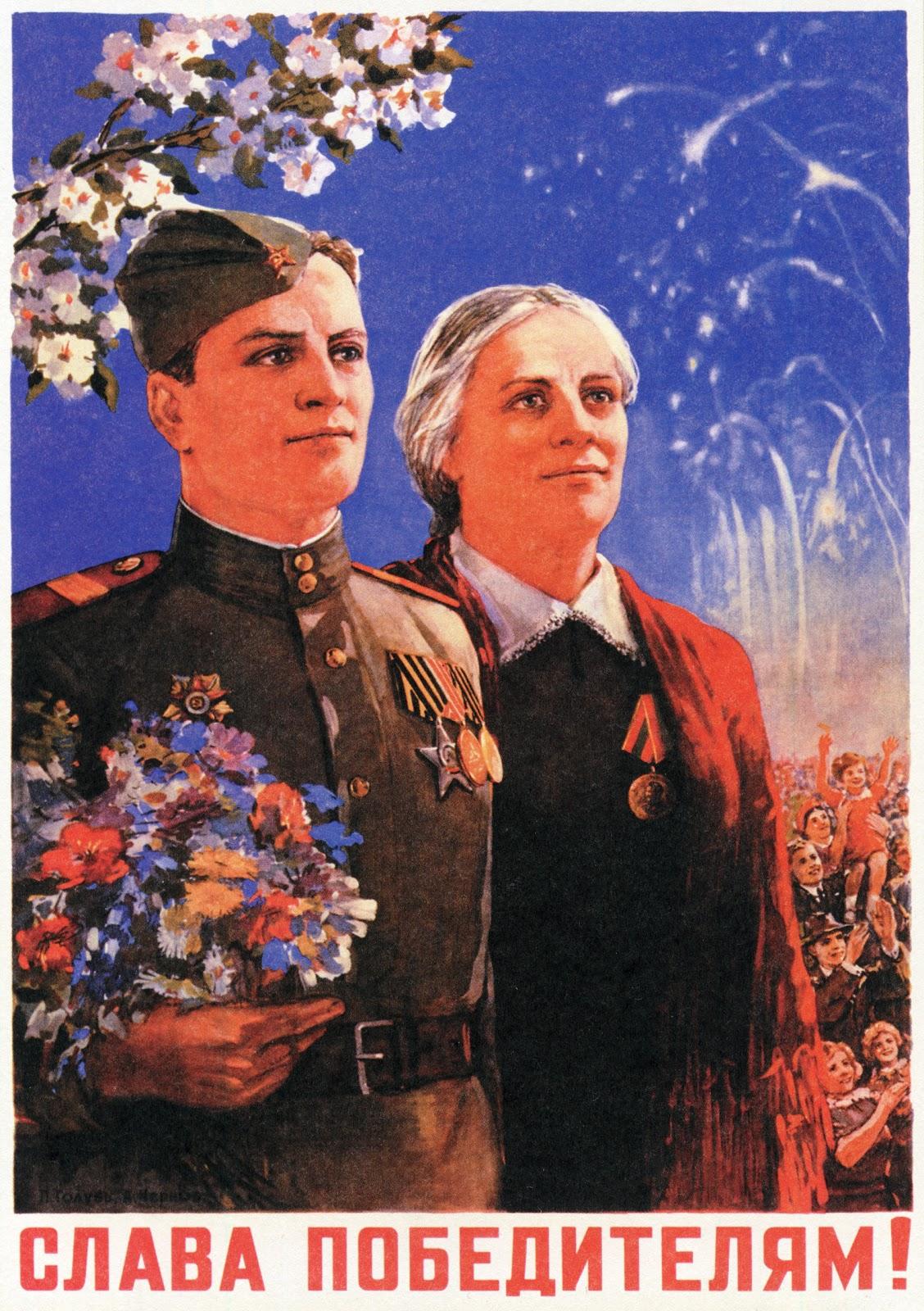 Radzieckie Plakaty Propagandowe Z Okresu Ii Wojny światowej